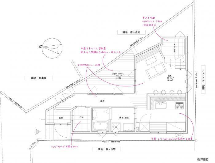 変形地を生かした家・1階平面図