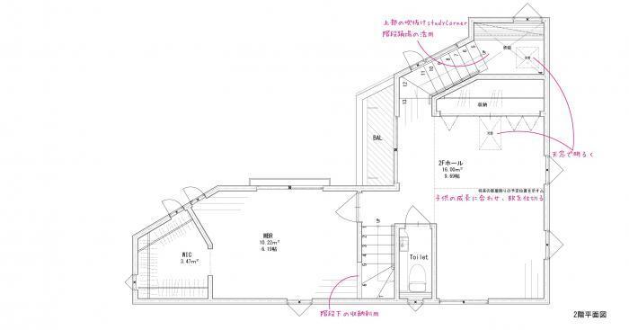 変形地を生かした家・2階平面図